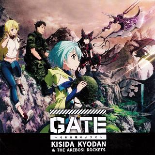 Gate: Jieitai Kanochi Nite, Kaku Tatakaeri OP – GATE ~Sore wa Akatsuki no You ni~