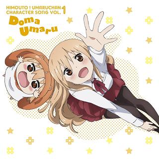 Himouto! Umaru-chan Character Song Vol.1 – Doma Umaru
