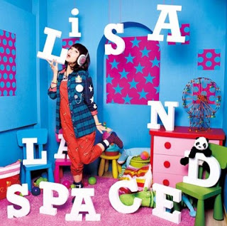 LiSA – LANDSCAPE (Album)
