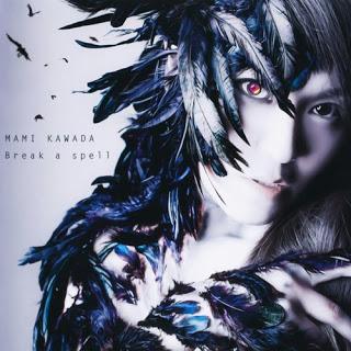 Tokyo Ravens ED2 – Break a spell