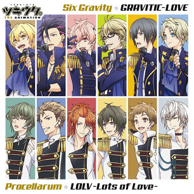Tsukiuta. The Animation  Theme Song – GRAVITIC-LOVE / LOLV -Lots of Love-