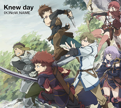 Hai to Gensou no Grimgar OP – Knew day