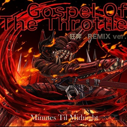 Drifters OP – Gospel Of The Throttle -Kyouhon REMIX ver.-