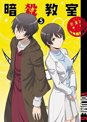 Ansatsu Kyoushitsu 2nd Season Bonus CD Vol.5