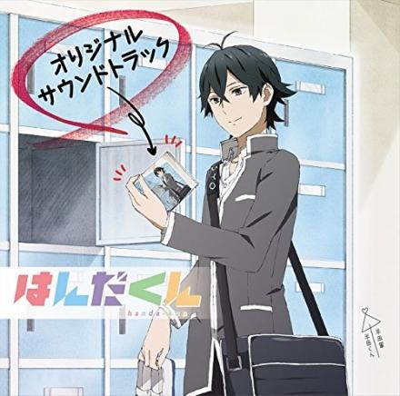 Handa-kun Original Soundtrack
