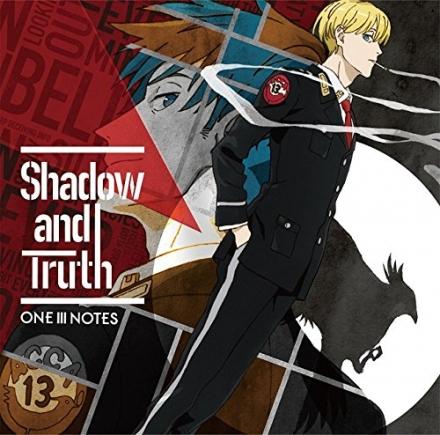 ACCA: 13-ku Kansatsu-ka OP – Shadow and Truth