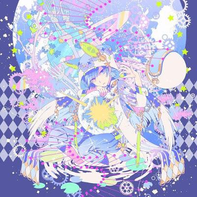 Soraru – Biidama no Naka no Uchuu (Album) 2016