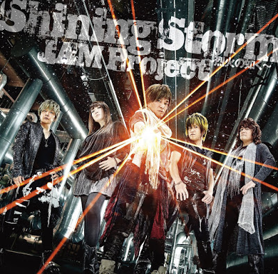 JAM Project – Shining Storm ~Rekka no Gotoku~ / Heaven's Door Single
