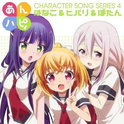 Anne-Happy Character Song Series 4 Nanako & Hibari & Botan