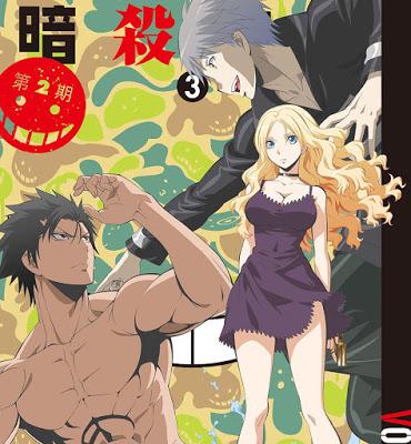 Ansatsu Kyoushitsu S2 Bonus CD Vol.3 (Soundtrack Selection 3)