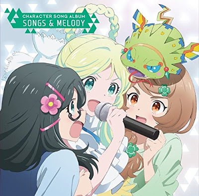 Luck & Logic Character Song Album Song & Melody