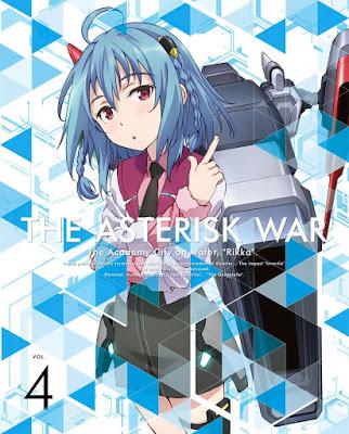 The Asterisk War Soundtrack – Expanded Universe #1
