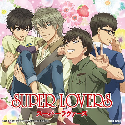 Super Lovers ED – HAPPINESS YOU & ME