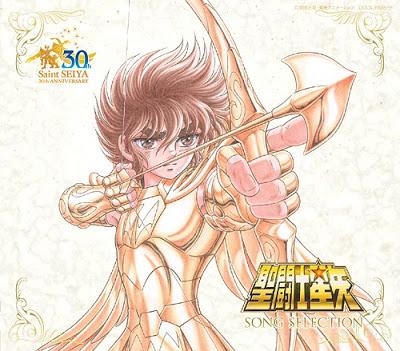 Saint Seiya 30th Anniversary Song Selection