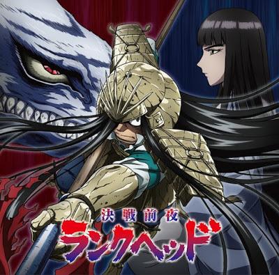 Ushio and Tora Season 2 ED – Kessen Zenya