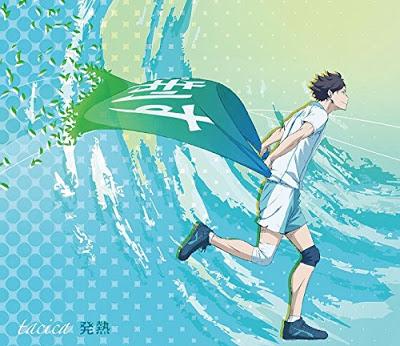 Haikyuu!! Second Season ED2 – Hatsunetsu