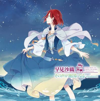 Akagami no Shirayuki-hime OP 2 – Installation / Sono Koe ga Chizu ni Naru