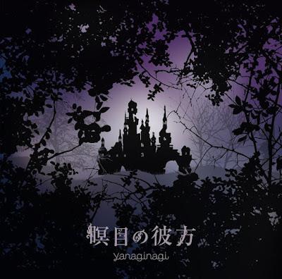 Berserk (2016) ED – Meimoku no Kanata