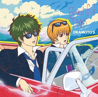 Gintama° (2015) OP3  |  Beautiful Days