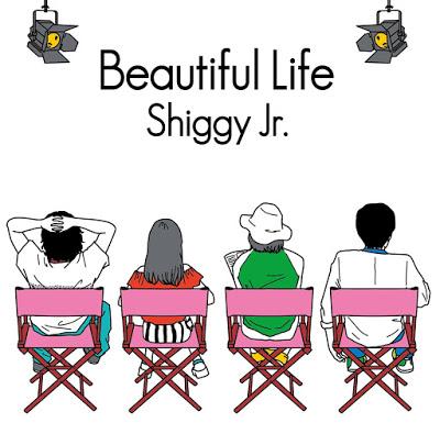 Kyoukai no Rinne 2nd Season ED2 – Beautiful Life