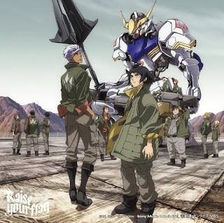 Mobile Suit Gundam Iron Blooded Orphans OP – Raise your flag